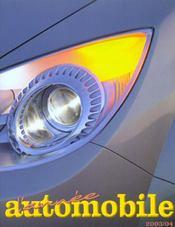 L'Annee Automobile N 51 (2003/2004) - Intérieur - Format classique