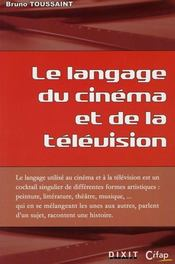 La grammaire de l'audiovisuel - Intérieur - Format classique