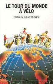 Le tour du monde à vélo - Intérieur - Format classique