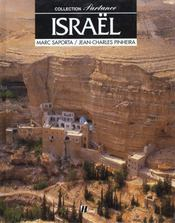 Israel - Intérieur - Format classique