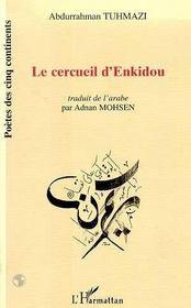 Le Cercueil D'Enkidou - Intérieur - Format classique