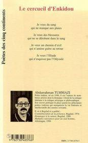 Le Cercueil D'Enkidou - 4ème de couverture - Format classique
