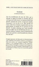 Tsubame ; le poids des secrets t.3 - 4ème de couverture - Format classique