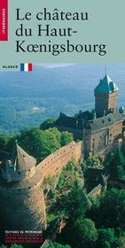 Le château du Haut-Koenigsbourg - Intérieur - Format classique