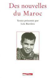 Des Nouvelles Du Maroc - Intérieur - Format classique