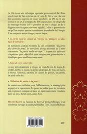Le livre du do-in ; exercices pour le développement physique et spirituel - 4ème de couverture - Format classique