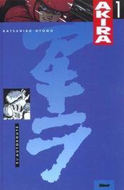 Akira - tome 01 - Intérieur - Format classique