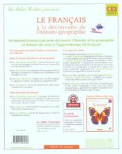 Français ; CE2 ; le français à la découverte de l'histoire-géograhie ; livre de l'élève - 4ème de couverture - Format classique