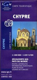 Chypre - Intérieur - Format classique
