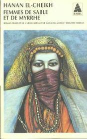 Femmes De Sable Et De Myrrhe - Intérieur - Format classique