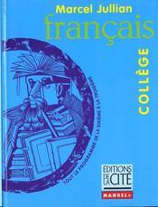 Francais College - Intérieur - Format classique