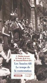 Les annees 1968 - Intérieur - Format classique
