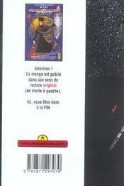 Galaxy Express 999 T3 - 4ème de couverture - Format classique