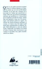 Vagues - 4ème de couverture - Format classique