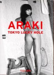 Ko-Araki - Couverture - Format classique