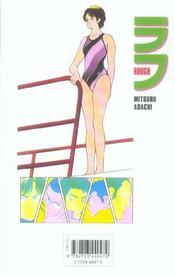 Rough t.1 - 4ème de couverture - Format classique
