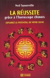 Reussite Grace A L Horoscope - Intérieur - Format classique