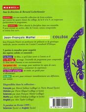 Sciences College - 4ème de couverture - Format classique