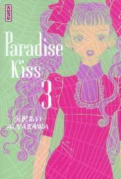Paradise Kiss T3 - Couverture - Format classique