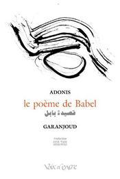Le poeme de Babel - Intérieur - Format classique