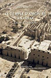 Temple D Amon-Re A Karnak - Intérieur - Format classique