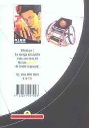 Real t.1 - 4ème de couverture - Format classique