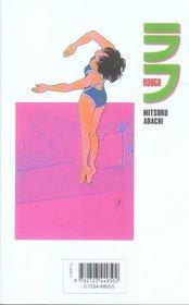 Rough t.4 - 4ème de couverture - Format classique