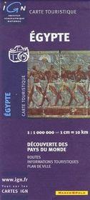 Egypte - Intérieur - Format classique