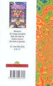 Yu-Gi-Oh t.33 - 4ème de couverture - Format classique