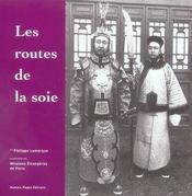 Routes De La Soie - Intérieur - Format classique