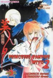Princesse vampire Miyu t.2 - Couverture - Format classique
