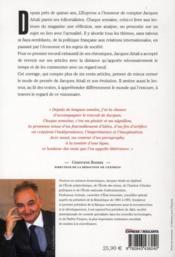 Perspectives t.1 ; l'intégrale des chroniques - 4ème de couverture - Format classique