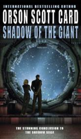 Vente livre :  SHADOW OF THE GIANT  - Orson Scott Card