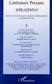 Litterature Persane ; Cahier De L'Association Pour La Recherche Interdisciplinaire En Litterature Persane N.5 - Couverture - Format classique