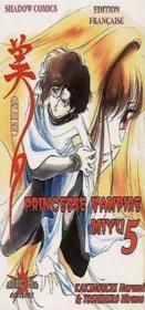 Princesse vampire Miyu t.5 - Couverture - Format classique