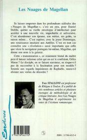Les Nuages De Magellan - 4ème de couverture - Format classique