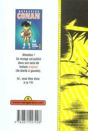 Detective Conan T44 - 4ème de couverture - Format classique