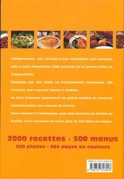 2000 Recettes De La Cuisine Francaise - 4ème de couverture - Format classique