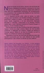 Les chants du monde, carnet de notes - 4ème de couverture - Format classique