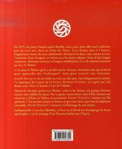 Maître morihei ueshiba ; présence et message - 4ème de couverture - Format classique