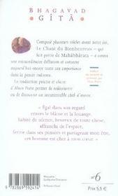 Bhagavad Gîtâ - 4ème de couverture - Format classique