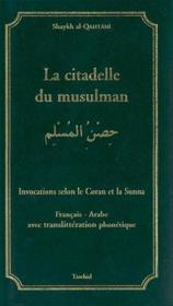 Invocations selon le coran et la sunna - Couverture - Format classique