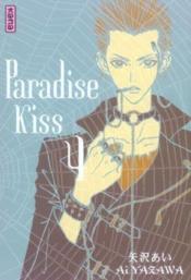 Paradise Kiss T4 - Couverture - Format classique