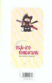 Niji-iro tohgarashi t.10 - 4ème de couverture - Format classique