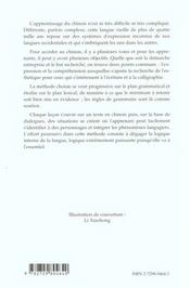 Ping Et Pang Chinois Pour Debutants - 4ème de couverture - Format classique