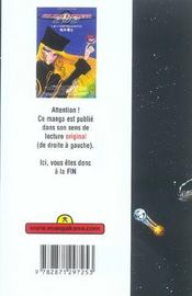 Galaxy Express 999 T4 - 4ème de couverture - Format classique