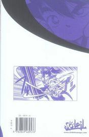 Yaiba t.14 - 4ème de couverture - Format classique