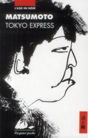 Tokyo express - Couverture - Format classique