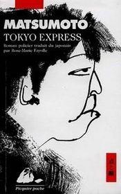 Tokyo express - Intérieur - Format classique