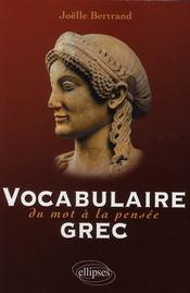 Vocabulaire grec ; du mot à la pensée - Intérieur - Format classique